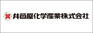 井筒屋化学産業 株式会社 東京事務所